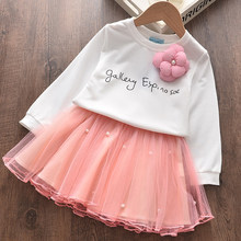 Melario/комплекты одежды для девочек новые осенние Топы с буквенным принтом и юбка, костюм сетчатая детская одежда для девочек милый костюм из ...(Китай)