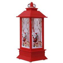 Светодиодный светильник для рождественских свечей и подсвечников светодиодный светильник для чайных свечей клетки лося Санта Клауса Печа...(Китай)