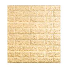 70x7 7/30 см 3D настенные кирпичные обои для детей, спальни, ПЭ пена, водонепроницаемые DIY самоклеющиеся наклейки, домашний декор для стен(Китай)