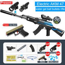 Пистолет с пластиковым гелевым шариком AK 47, пистолет с электрической вспышкой, ручной пистолет для загрузки, пневматическое оружие для маль...(Китай)