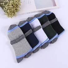 Новый бренд, 5 пар, мужские хлопковые носки, спортивные быстросохнущие мужские носки осень-зима, термоноски для мужчин, треккинговые EU39-45()