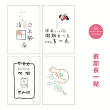 Sakura Notepad Новинка мультяшный ноутбук Kawaii Канцтовары, записные книжки Notebook s корейские студенты планировщики канцелярские принадлежности для...(Китай)