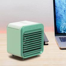 Портативный мини-кондиционер, портативный охлаждающий вентилятор 4 в 1, USB увлажнитель, очиститель воздуха, охлаждающий вентилятор, настольн...(Китай)