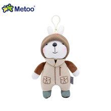 Мини-брелок с подвеской Angela Rabbit, 17 см, Мягкие Плюшевые Игрушки для маленьких мальчиков и девочек(Китай)