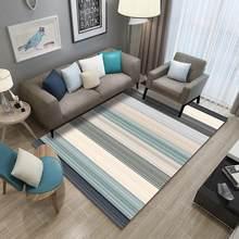 Современные офисные японские водонепроницаемые ковры для гостиной, черно-белые тканевые цветные ковры с рисунком для домашнего декора(Китай)