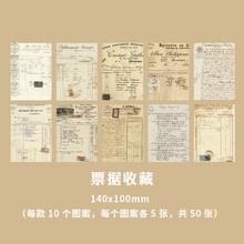 Антикварная коллекция, музыкальные билеты, новости, крафт-карта, газетная пуля, сделай сам, скрапбукинг, масло, бумага, ретро LOMO Card(Китай)