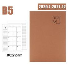 Записная книжка 2020, планер, дневник, книга для встреч, школьные принадлежности, Ежемесячный план, принадлежности ND998(Китай)