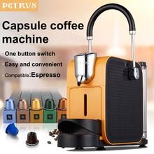Кофемашина petrus, автоматическая кофеварка, капсула для эспрессо, 220 В, 50 Гц()