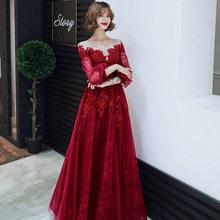 Модное Бандажное платье для выпускного вечера, свадебное платье для невесты, элегантное новое длинное торжественное платье, вечернее плать...(Китай)
