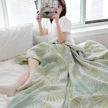 Хлопковое газовое одеяло, всесезонное покрывало для сна, дорожный комбинезон, детское постельное белье, покрывало для сна, домашнее покрыва...(Китай)