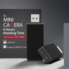 Мини USB камера видео диктофон HD 1080P Обнаружение движения Формат AVI Максимальная память до 128G циклическая запись мини микро видеокамера(Китай)