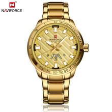 Новые модные мужские часы, золотые полностью стальные мужские наручные часы, спортивные водонепроницаемые кварцевые часы, мужские военные ...(Китай)