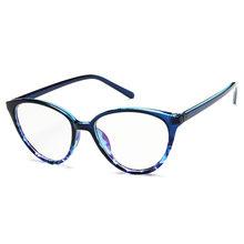 SO & EI Модные женские очки кошачий глаз оправа прозрачные линзы винтажный узор мужские Оптические очки оправа может быть оснащена близорукос...(Китай)