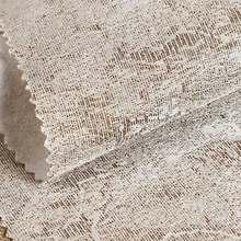 Современный стиль натуральная Роскошная настенная бумага украшение для дома в классическом стиле настенная бумага фон декоративная Нетка...(Китай)