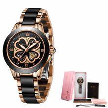 Relogio feminino SUNKTA автоматические механические часы для женщин модные часы со стразами с полым дизайном водонепроницаемые часы с кожаным ремешк...(Китай)