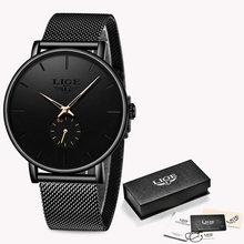 LIGE новые мужские часы лучший бренд Роскошные модные деловые кварцевые часы Мужские Простые водонепроницаемые часы Различные стили reloj hombre(China)