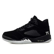 Новая баскетбольная обувь суперзвезды, уличная спортивная обувь для мужчин, дышащие амортизирующие кроссовки для баскетбола, кроссовки ра...(Китай)