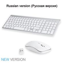 SeenDa 2,4G Беспроводная Бесшумная клавиатура и мышь Мини Мультимедиа полноразмерная клавиатура мышь комбо набор для ноутбука настольного ПК(Китай)