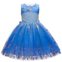 Новинка 2020 года; Платье для выпускного вечера с изображением королевы Анны «Холодное сердце» 2; Рождественское платье на Хэллоуин с павлино...(China)