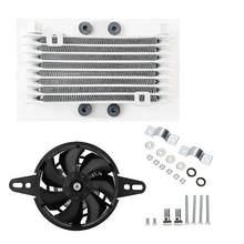 OLOMM масляный радиатор Электрический вентилятор для охлаждения радиатора Радиатор двигателя для 150cc 200cc 250cc китайский ATV Quad картинг Багги мот...(Китай)