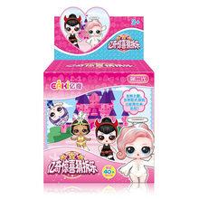 Оригинальный EAKI DIY lol куклы мяч Детская игрушка с коробкой головоломка игрушки для девочек куклы для девочек день рождения рождественские п...()