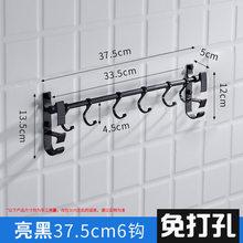 Lohner кухонный крючок, подвесной стержень, стойка, крепкий клей, для хранения, специальное предложение, Бесплатная Пробивка, полки для ванной, ...(Китай)
