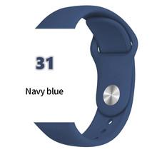 Петля Браслет для Apple Watch ремешок 40 мм 44 мм 38 мм 42 мм силиконовый сменный Браслет серии 5 4 3 2 1 для Iwatch Радужная лента(Китай)