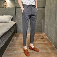 Мужские деловые брюки, повседневные облегающие деловые брюки на свадьбу, 2020(Китай)