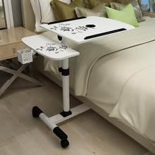 Топ вертикальный поворотный стол простой мобильный подъема ноутбук comter стол Бесплатная доставка(Китай)