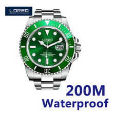 Мужские автоматические механические часы LOREO, водонепроницаемые наручные часы из нержавеющей стали, 200 м, 2020(Китай)