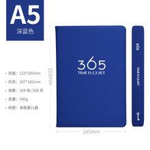 Ежедневник для ноутбука 2020, ежедневник 365, еженедельный кожаный Органайзер, А5, записные книжки, ежемесячный график, китайский планер D40(Китай)