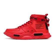 Мужская обувь; коллекция 2019 года; зимняя мужская баскетбольная обувь; Теплые ботильоны; мужские спортивные кроссовки; Прямая поставка; разм...(Китай)