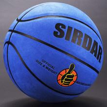 Мяч для баскетбола 7 #, мягкий из микрофибры, для показа баскетбола, для взрослых, для уличных тренировок, с иглой, Сетчатая Сумка, для баскетб...(Китай)
