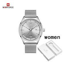 Часы NAVIFORCE мужские и женские, кварцевые, водонепроницаемые(Китай)