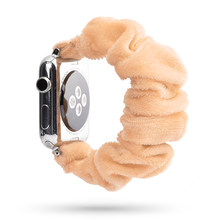 Эластичный ремешок для apple watch pulseira 5 4 3 2 1 band 44 мм 40 мм correa apple watch 42 мм 38 мм iwatch band женский ремешок для часов 5(Китай)