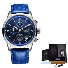 2020 LIGE мужские часы Топ люксовый бренд спортивные кварцевые часы мужские Хронограф водонепроницаемые наручные часы мужские часы из нержаве...(China)