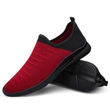 Damyuan2020 Летняя мужская повседневная обувь женские модные теннисные кроссовки большой размер баскетбольные кроссовки уличная прогулочная о...(Китай)
