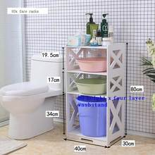 La Casa Lavabo mobletto Mueble Wc mobelli Per Il мебель для спальни Armario Banheiro мобильный багаж полка для ванной комнаты(Китай)