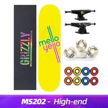 MS110 девочка основной скейтборд 79 см/31in двойной рокер четыре колеса китайский скейтборд, Кленовая доска(Китай)