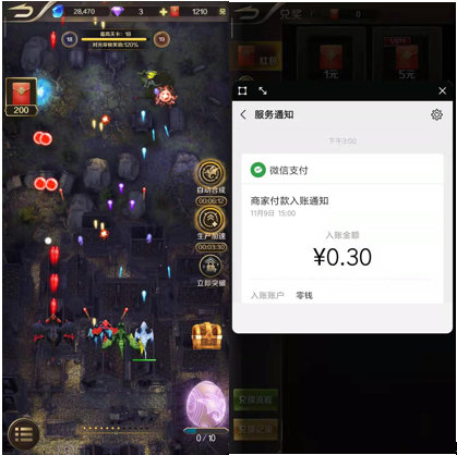 游戏赚钱平台有哪些?萌龙大作战完成新手任务直接提现1.3元。登入14天直接领25元?插图1