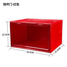Большой ящик типа баскетбольная коробка для обуви Штабелируемая коробка для хранения обуви косметическая коробка для хранения обуви для ш...(Китай)