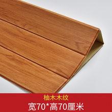 Новые настенные наклейки, Имитация древесины, потолочные наклейки, 3d стерео обои, самоклеющиеся водонепроницаемые, анти-столкновения(Китай)