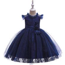2020 платье для маленьких девочек; кружевное платье принцессы с бантом и бусинами для девочек; праздничные и свадебные платья для девочек; ...(China)