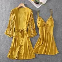 Женский Атласный халат, летнее кимоно с цветочным принтом, Повседневная Ночная рубашка для невесты и подружки невесты(Китай)