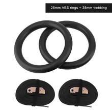 Набор колец из АБС-пластика с регулируемой длиной и гладкой поверхностью с двойным покрытием, домашнее гимнастическое кольцо для упражнени...(Китай)