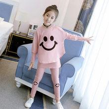 Комплект одежды для девочек из 2 предметов, футболка с длинными рукавами и штаны, осень-весна, спортивный костюм, детская одежда, детская оде...(Китай)
