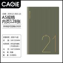 Высокое качество PU мягкая кожа A5 ноутбук 2020 эффективность руководство бизнес план стол самодисdiscipline Ина Таблица Расписание Книга(Китай)