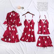 Женский пижамный комплект JULY'S SONG, комплект из 4 предметов, пижама из искусственного шелка с принтом, женская пижама, домашняя одежда, пикантн...(Китай)