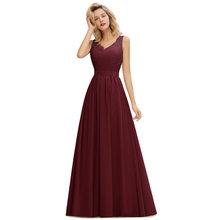 Женское длинное платье подружки невесты Dusty, розовое, зеленое кружевное платье-трапеция для свадебной вечеринки(Китай)