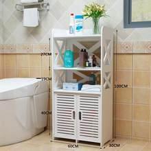 Per La Casa Туалет дальномер Санузел для спальни угловой мобильный Bagno Meuble Salle De Bain мебель туалетный столик полка для ванной комнаты(Китай)